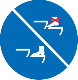 Crossed-out icon of two feet, one between the steps. The other in the right position