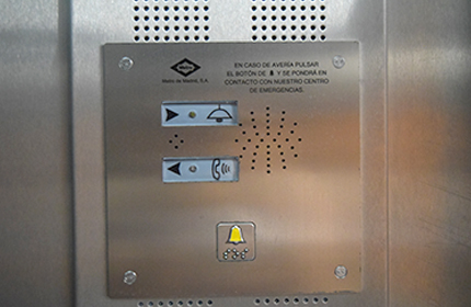Lift intercom detail